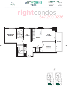 Daniels Artworks Aria Floorplan