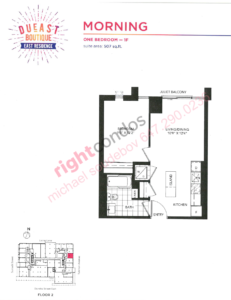 Daniels DuEast Boutique Morning Floorplan