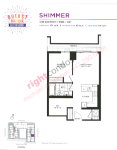 Daniels DuEast Boutique Shimmer Floorplan