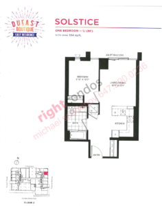 Daniels DuEast Boutique Solstice Floorplan
